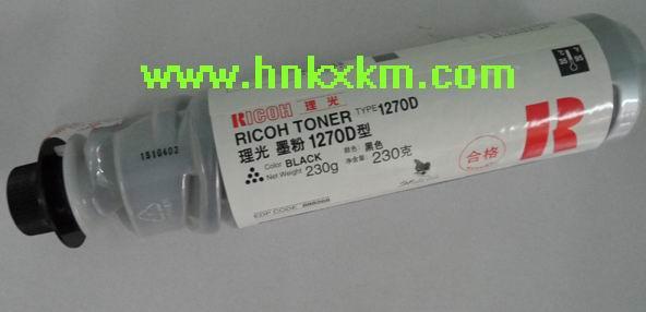 理光AF1515数码复合机碳粉