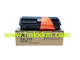 京瓷FS-1016MFP一体机碳粉盒