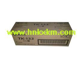 京瓷FS-1128MFP激光一体机碳粉盒