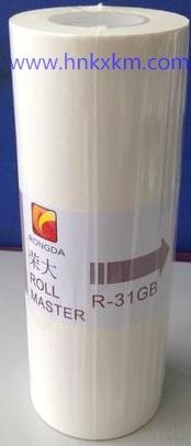 荣大31GB型一体机版纸蜡纸荣大3508一体机版纸