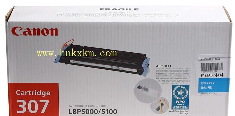 佳能307BK黑色碳粉盒