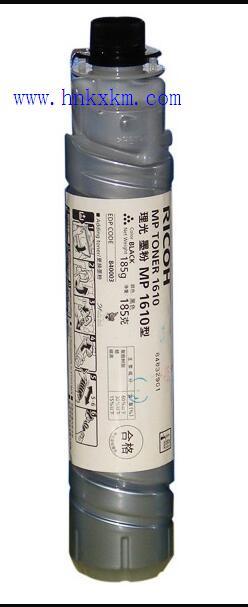 理光MP1610型碳粉