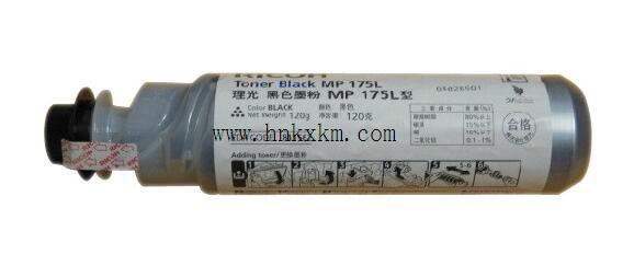 理光MP175L型碳粉