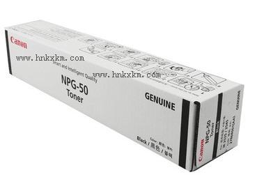 佳能NPG-50碳粉佳能IR2535I碳粉