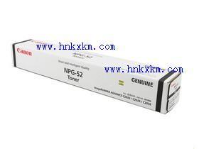 佳能NPG-52碳粉佳能C2020碳粉