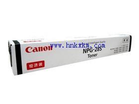 佳能NPG-28S碳粉佳能IR2016碳粉