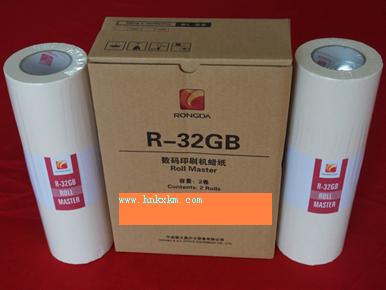 荣大R-32GB一体机版纸