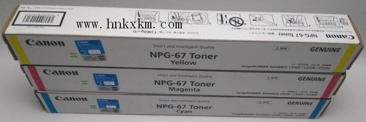 佳能NGP-67彩色数码betway官网碳粉