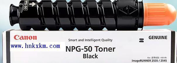 佳能NPG-50数码betway官网碳粉