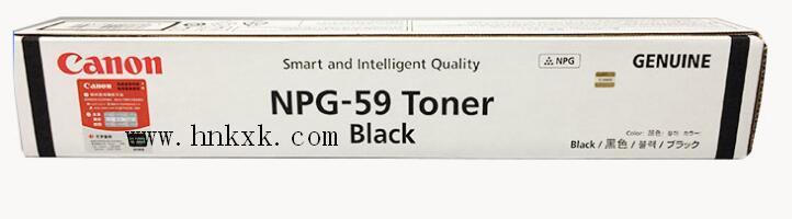 佳能NPG-59碳粉